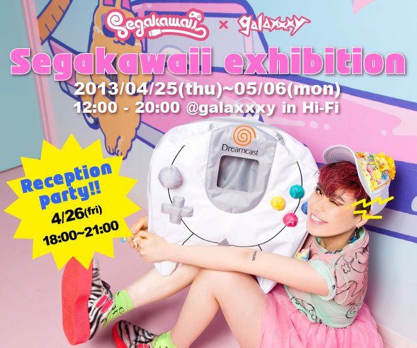 Photo of SEGA Kawaii to host exhibition