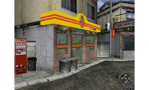 Photo of Shenmue's Tomato Convenience Store music gets the OC ReMix treatment