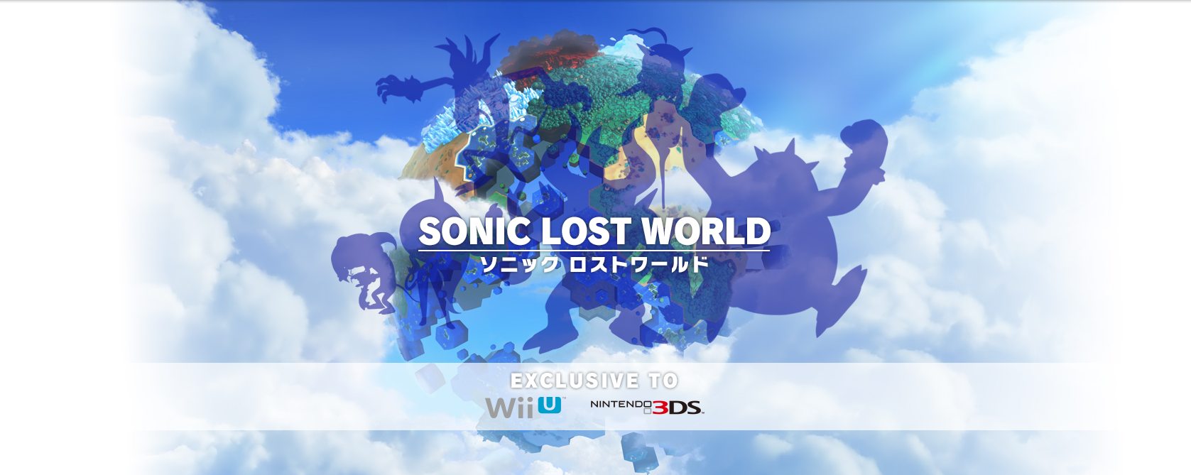 Photo of SEGA teases Sonic Lost World 'Guardian' reveal