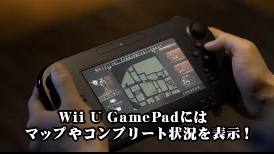 Photo of Yakuza 1 & 2 HD coming to Wii U