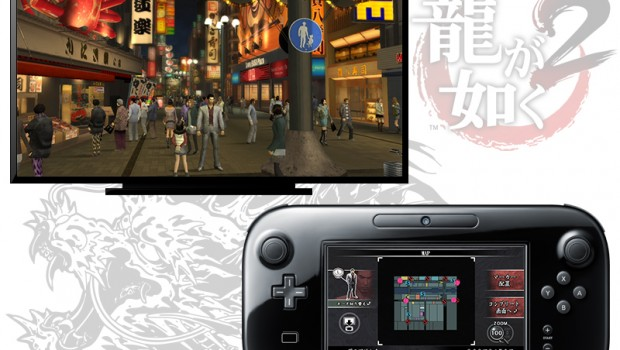 Yakuza 1 and 2 HD (Wii U)