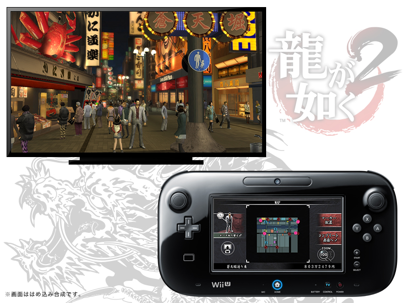 Photo of Here'a a crap ton of Yakuza 1 & 2 HD screens, video