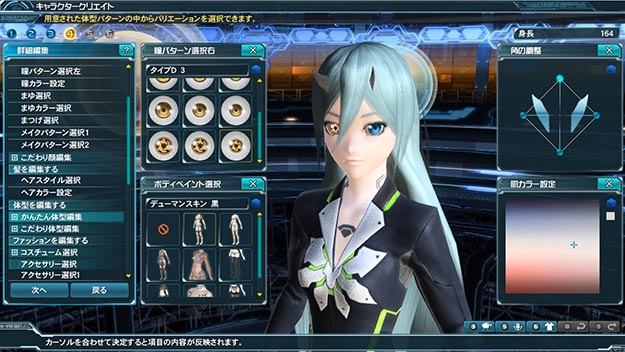 Photo of SEGA rubs it in with PSO 2: Episode 2 trailer