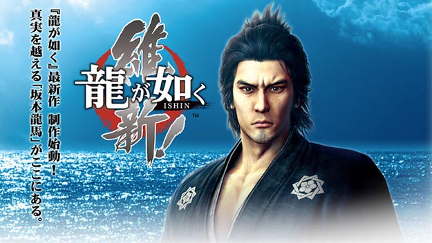 Photo of Yakuza Ishin tops Japanese sales charts week of release
