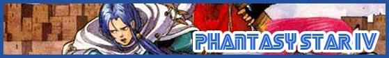 PHANTASY STAR IV BANNER