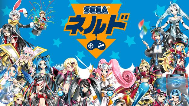 Photo of Sega Hard Girls site and light novel get released in Japan