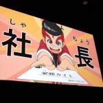 Hero Bank anime