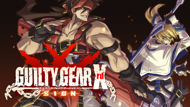 Photo of Watch the new Guilty Gear Xrd -SIGN- opening