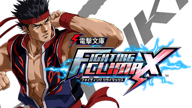 Photo of First images of Virtua Fighter's Akira and Pai appearing as bosses in Fighting Climax
