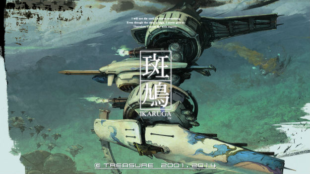 Photo of Legendary Dreamcast shooter Ikaruga coming to Switch this month