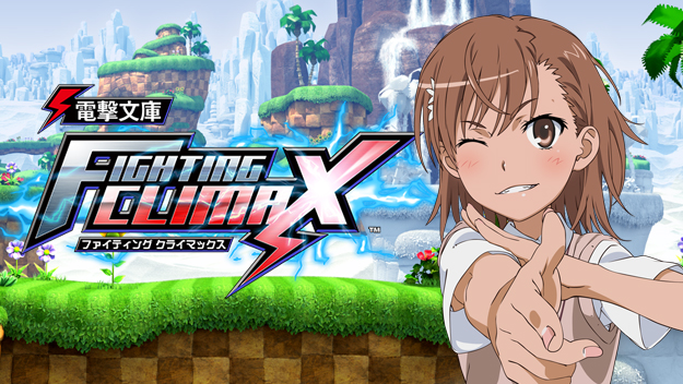 Photo of SEGA x Dengeki Bumko : Fighting Climax Video showcasing the characters and stages