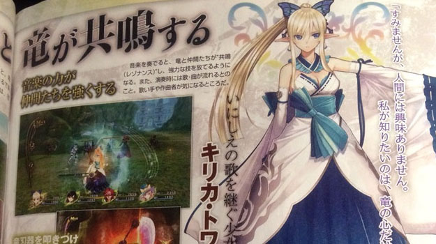 Photo of Media Vision developing Shining Resonance for PS3