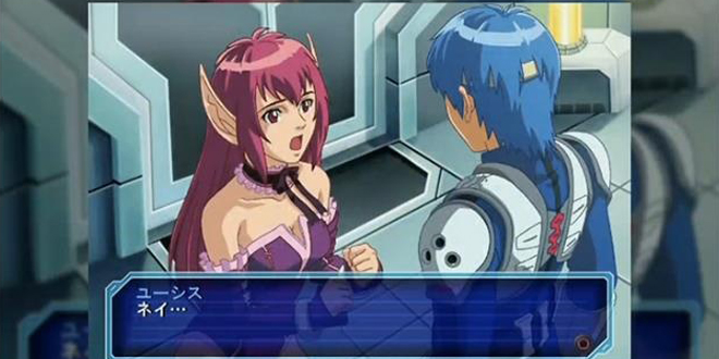 Photo of Phantasy Star Generations 1 and 2 to be released on Japanese PSN