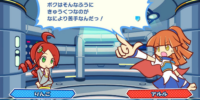 Photo of Puyo Puyo Tetris coming to PS4, Xbox One … in Japan