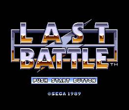 retro_review_last_battle_title