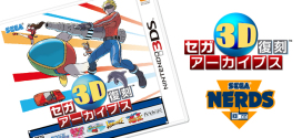 SEGA of Japan will release Physical 3D Classics Compilation
