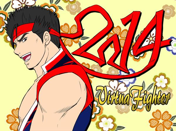 Akira by Yume kouji