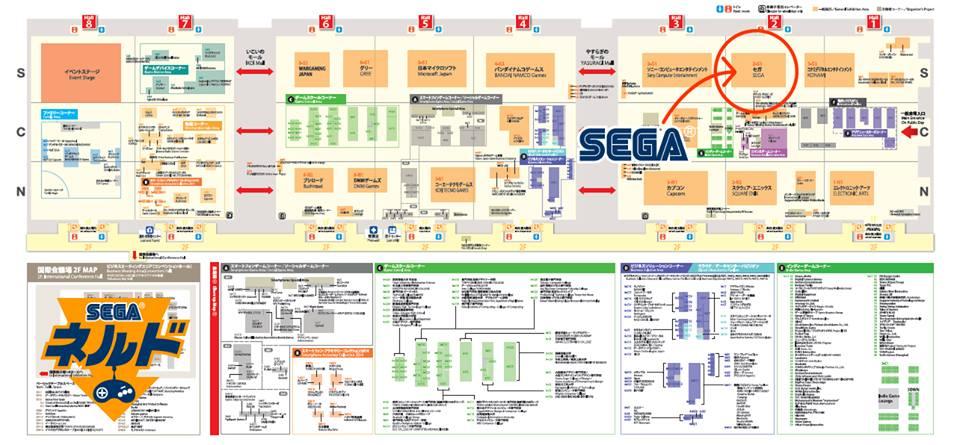 SEGA TGS Map