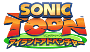 SonicToon_3DS_logo