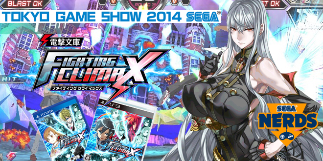 Photo of [TGS2014] Fighting Climax report! Valkyria Chronicles characters added to the game!