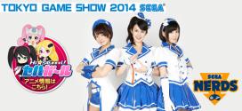 [TGS 2014] SEGA Hard Girls Main Stage report!