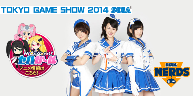 Photo of [TGS 2014] SEGA Hard Girls Main Stage report!