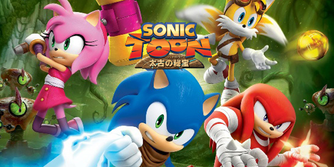 Sonic Toon (Japan) complete titles, trailer and information revealed