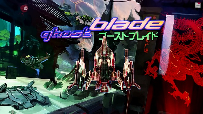 Photo of Ghost Blade Teaser 2