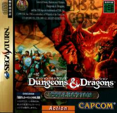 SEGA_Deals_update_for_October_04_dungeons_and_dragons_saturn