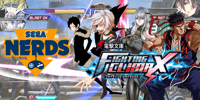 Photo of 3 New Characters join the Fighting Climax Console Version!