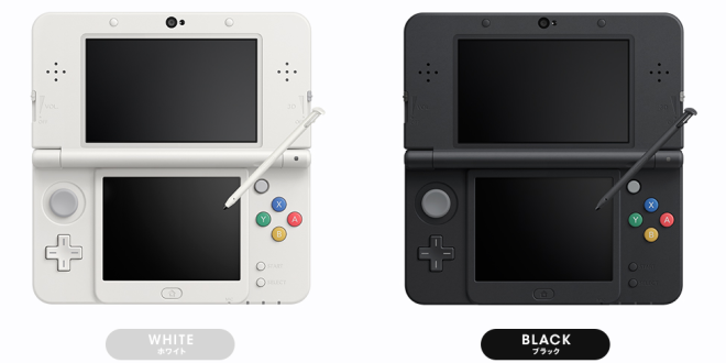 Photo of New SEGA Nintendo 3DS themes are coming to Japan