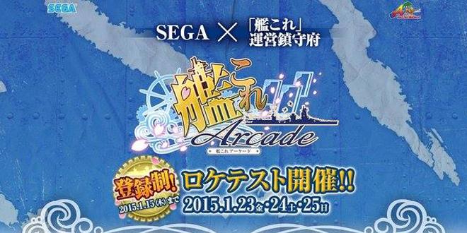 Photo of SEGA AM2 developing Kantai Collection arcade game