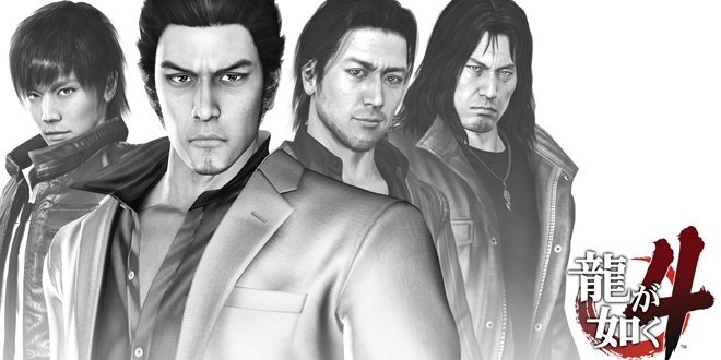 Photo of Yakuza 4 free for PS Plus subscribers in February