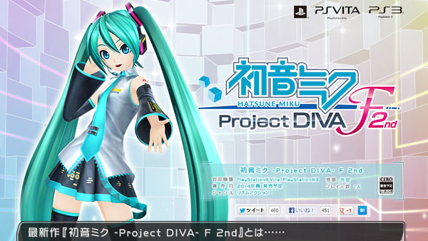 Photo of First batch of DLC for Hatsune Miku: Project Diva F 2nd is now available