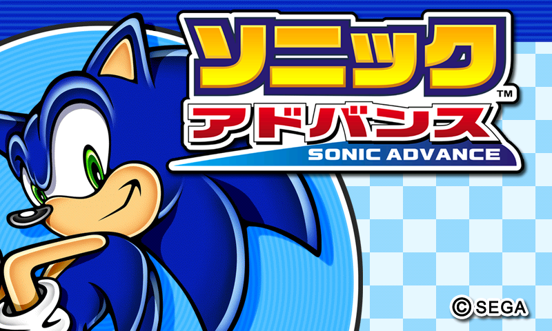 Photo of Sonic Advance is heading to the Japanese Nintendo eShop