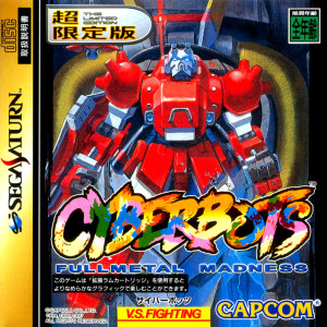 cyberbots-limited-saturn