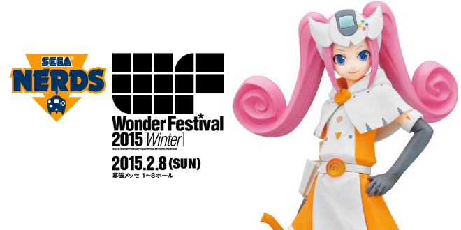Photo of Wonfes 2015 Winter: SEGA Figures lineup