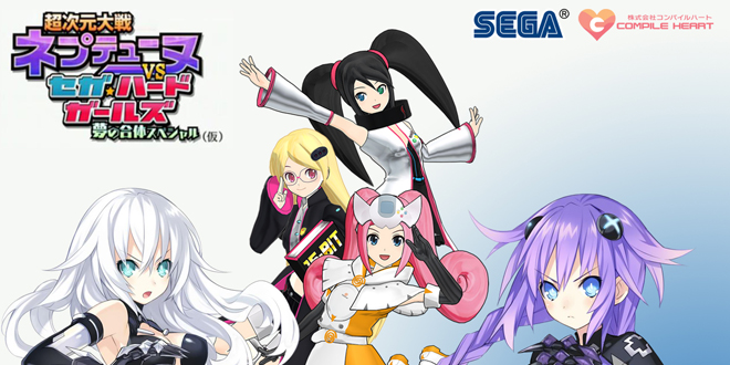 Photo of Hyperdimension Neptunia vs SEGA Hard Girls game coming to PS Vita!