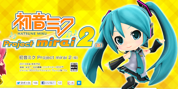 Photo of Hatsune Miku: Project Mirai DX gets a new trailer