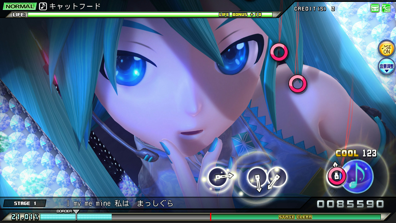 Photo of SEGA is interested in a home port for Hatsune Miku: Project Diva Arcade