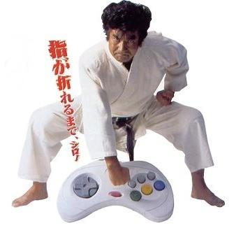 Smash_Bros_Ballot_SEGA_Segata_Sanshiro
