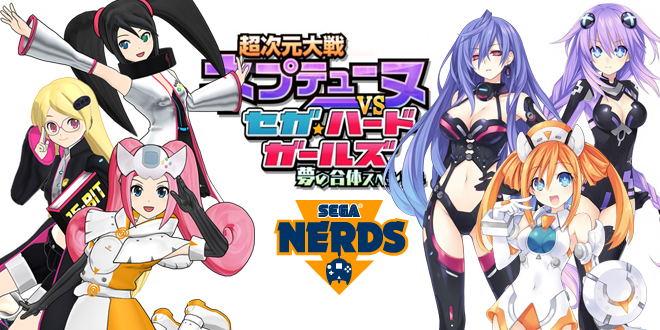 Photo of SEGA Hard Girls, Hyperdimension Neptunia teaser site launched