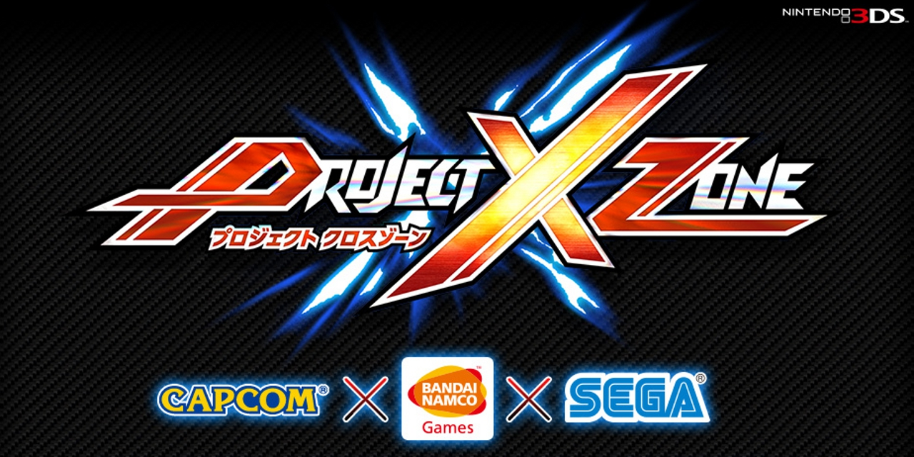 Photo of Project X Zone 2: Brave New World in development for 3DS