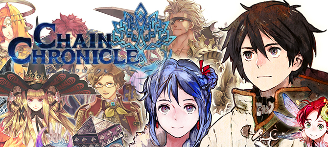 Photo of Pre-registration opens for Chain Chronicle: Version 2