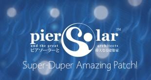 pier-solar-patch