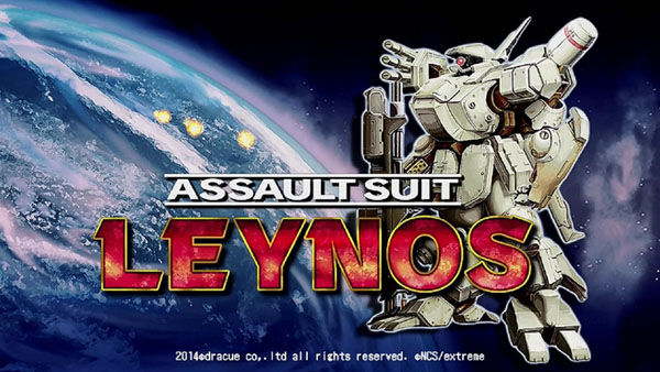 Photo of Assault Suit Leynos will blast its way onto PS4, PC this summer