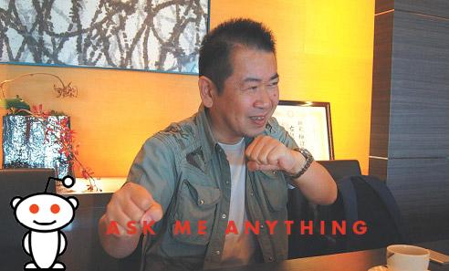 Photo of *Update* Yu Suzuki is doing an AMA on Reddit tomorrow