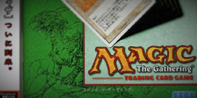 Photo of A quick look at Magic: The Gathering for Dreamcast