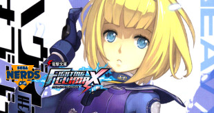 Heavy Object dengeki bunko fighting climax
