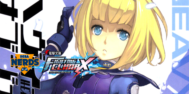 Photo of New Arcade Dengeki Fighting Climax adds 2 more characters!